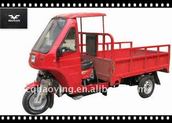 175cc three wheel cargo tricycle (Item No.:HY175ZH-2B)