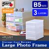 Storage box B5 Japan made modular Storage case file box plastic drawer case stackable plastic micro sd card case PLUST PHB503