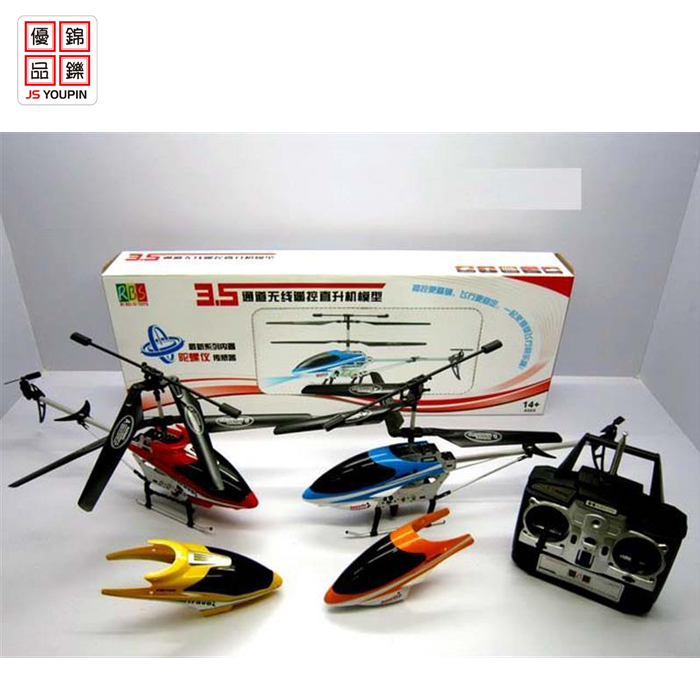 remote control helicopter rc toy helicopter with night lights