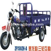 HOT SALE ZF150ZH BAOLONG three wheel motorcycle