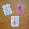 Chinese manufacturer of bag tag clothing label hangtag