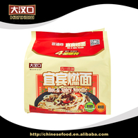Chinese sale healthy high quality air dried instant noodles