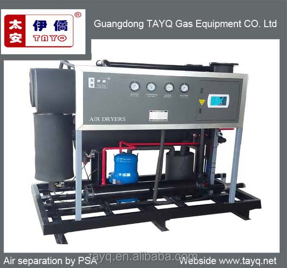 HIGH QUANLITY Heatless TYPE regeneration adsorption air compresssor dryer