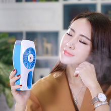 Rechargeable Mini Wholesale Water Mist Fan for Hot Summer & Beauty Moisturizing
