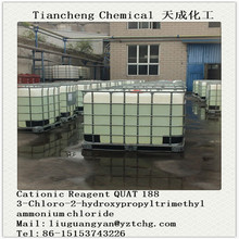 QUAT 188 cationic reagent (3-Chloro-2-hydroxypropyl) Trimethyl ammonium chloride )CTA for cationic starch , cationic guar gum