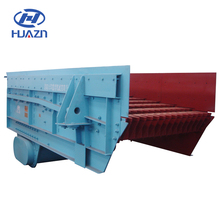 Good offer! HUAZN DHS vibrating feeder/ vibrating pan feeders