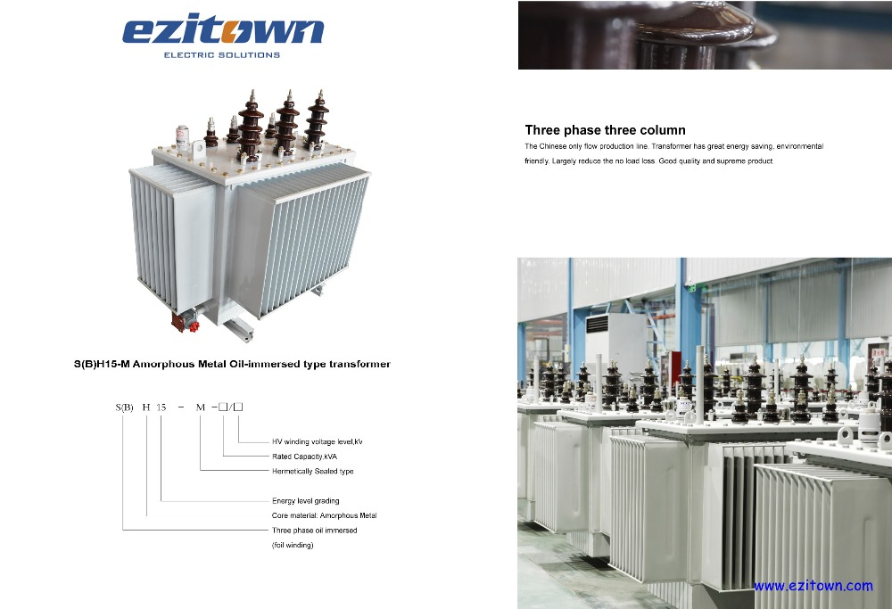 Ezitown oil immersed transformer 06