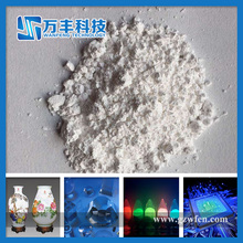 Best Price Rare Earth Material Lanthanum Phosphate