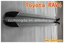side step bar for Toyota RAV4, RAV4 running board,toyota rav4 foot rest pedal plate