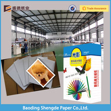 High glossy inkjet photo paper for minilab printing