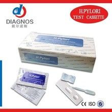 Clinical diagnostic h pylori stool rapid test / H Pylori Antigen Test Kit / Medical disposable test kit