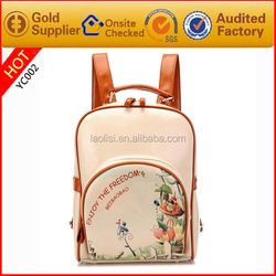 Good quality cute style small school bag brand backpack bag for girls