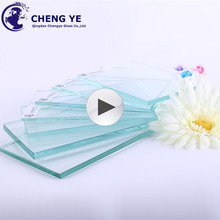 Tempered Standard Size Clear Float Building Glass Price