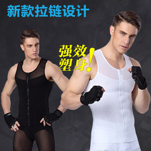 180 grams of men's body sculpting clothing elastic mesh cloth Europe and the United States section zipper waist corset NY044