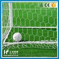 Most Health Football & Soccer Net Football Net