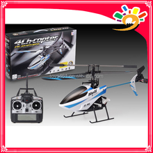 2 speed 2.4G 4 ch micro rc gyro Helicopter Quadcopter Kid Toy