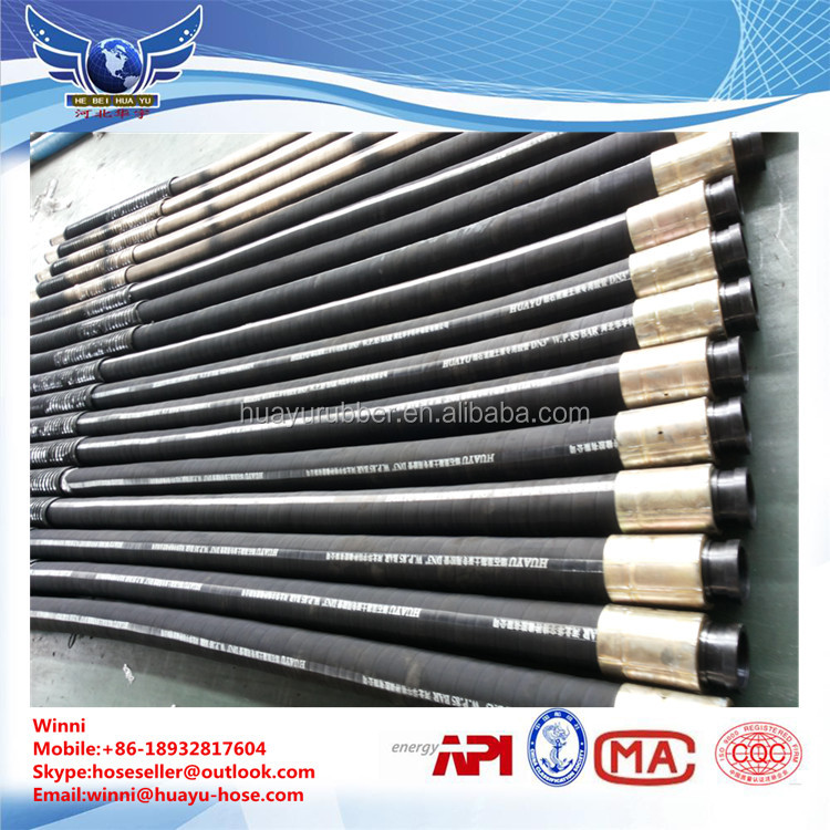 DN125 Flexible Hose For Concrete
