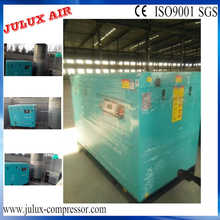 made in china 160kw 220hp super silent type screw compressor unit