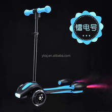 Latest Arrival Kids Electric Spray Scooter, 4.5inch 3 Wheel Electric Scooter With jet Light For Kids