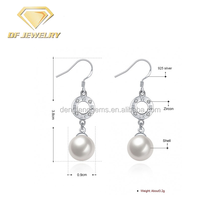 3 Gram Silver Beautiful Designed Pearl Earrings
