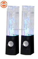 High quality Wired Water dancing Music Colorful Fountain home Speaker with led light