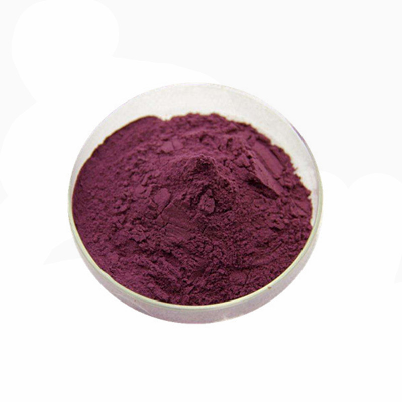 100% <strong>Natural</strong> Watersoluble Concentrate Juice Blueberry Powder