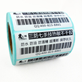 Direct thermal barcode label 60 x 30mm(800 labels) Top Amazon FBA SKU label stickers Zebra compatible