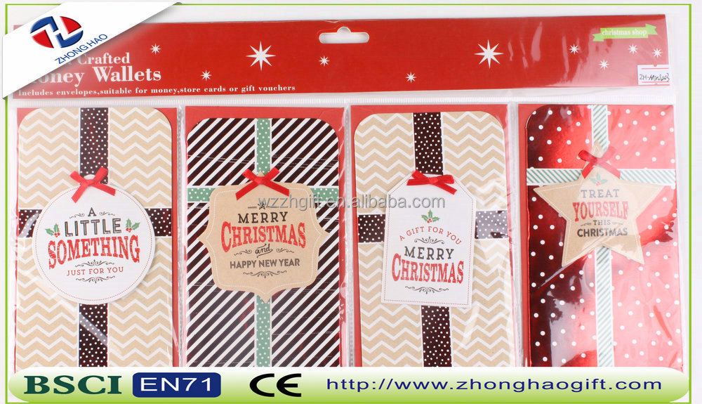 2016 Christmas Greeting card and birthday card with display