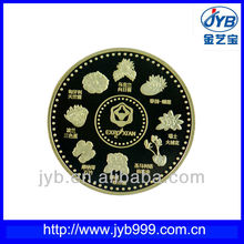 Wedding souvenir coin collection