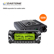 2017 new ZASTONE D9000 520mhz 50w car walkie talkie wide band dual band radio