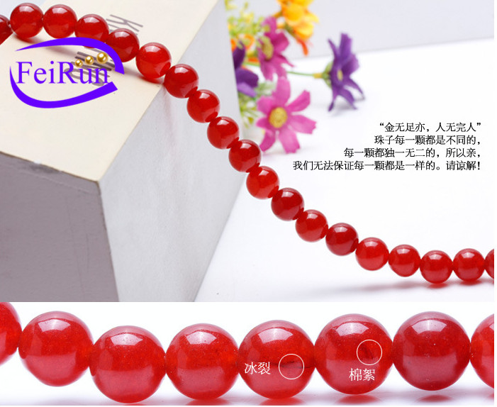 4 6 8 10 12 14 `16mm new arrived wholesale loose red agate strand