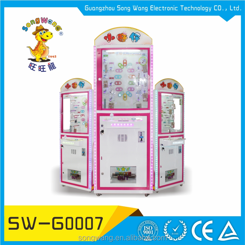 song wang indoor sports coin operated tiny sex tool vending game machine for hot sale