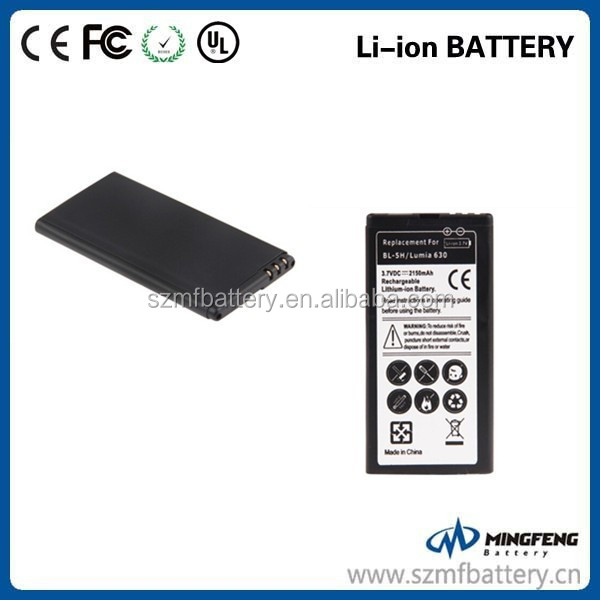 BL-5C 2450mAh High Capacity Battery For Nokia 2700C 2730C 3110C