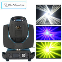 good price beam 230 7r sharpy beam 230w moving head beam light