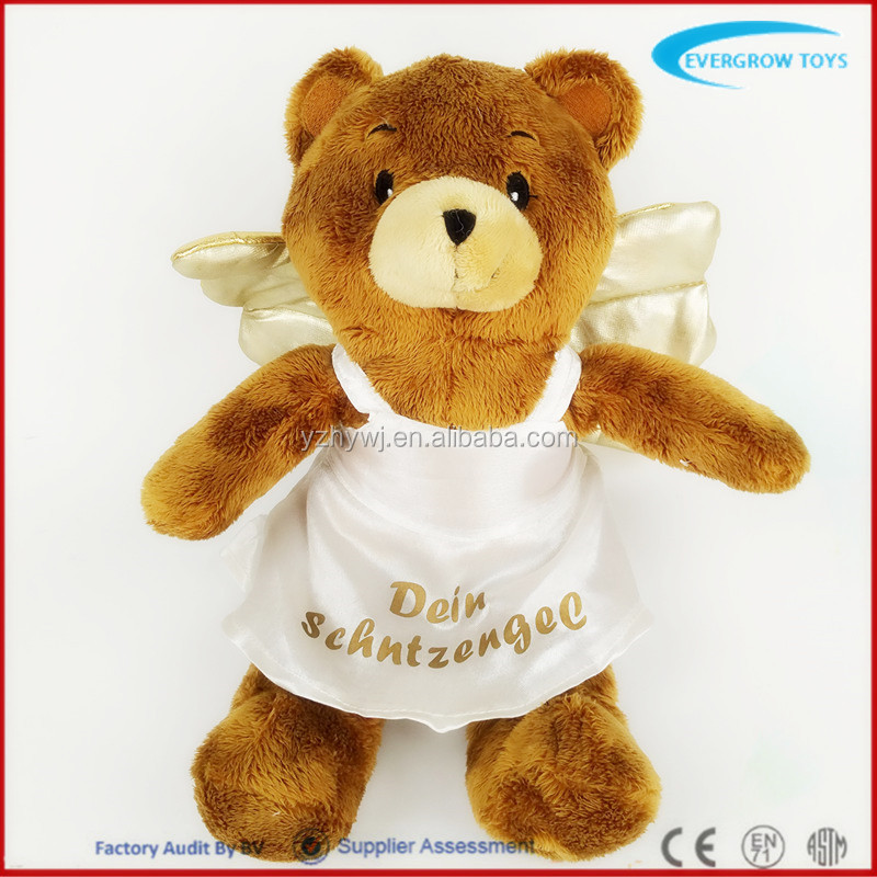 china hot selling Christmas gift golden wing stuffed plush teddy bear