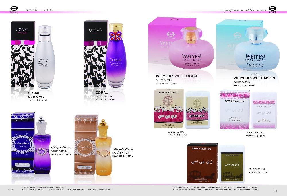 en gros de parfum eau de parfum type de parfum version hommes et femmes parfums id de produit. Black Bedroom Furniture Sets. Home Design Ideas
