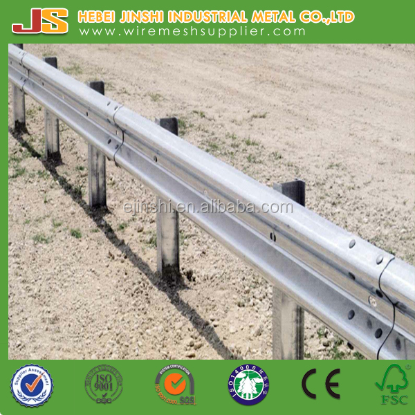 2017 New Highway Metal Guard Rail(Factory)