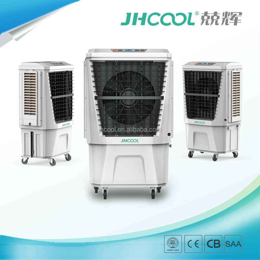 3-side cooling pads, 4500CMH portable air cooler