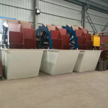 Professional sand extracting machine silica sand washer