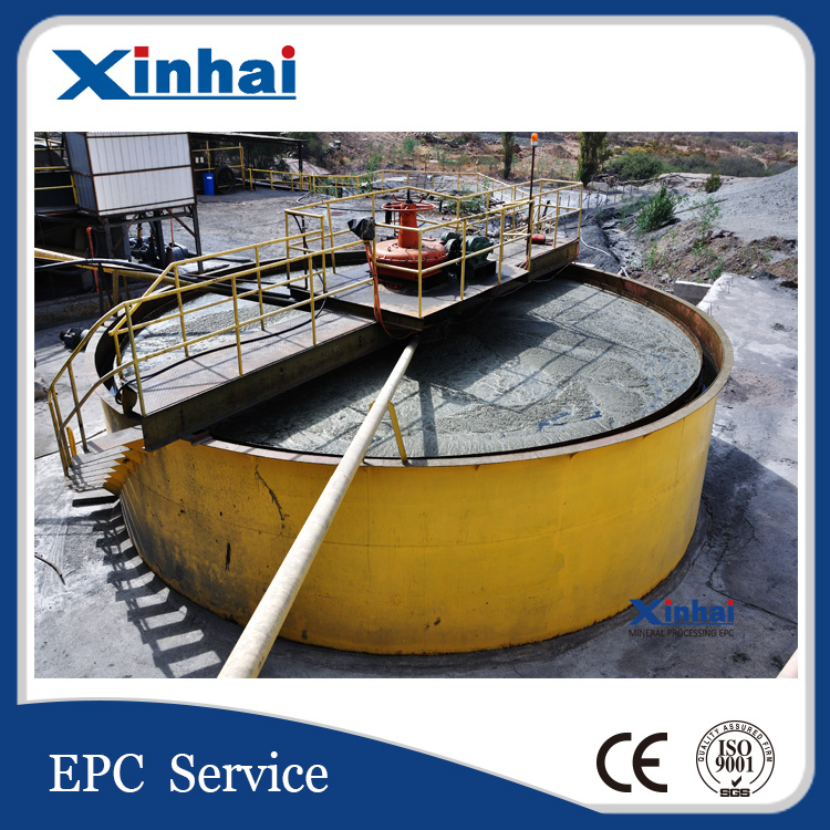 China Thickener Tank for Sale , Low Cost Sedimentation Tank Equipment