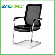861D-02 quality conference comfortable sitting chairs