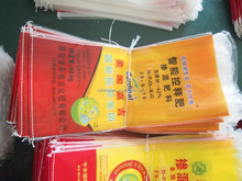 Laminated PP Woven Bags for Packing Rice/Sugar/Wheat and Food rice packaging bag