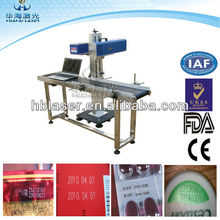 Cheap and Small HG-10W Co2 Food Packaging Laser Printer With Good Marking Result