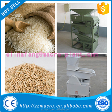 Paddy cleaner and rice stone removing machine/ Paddy rice separator/grain sand removing machine