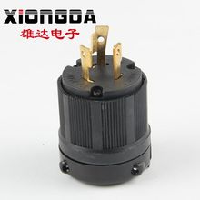 New product Most popular industrial electrical plug