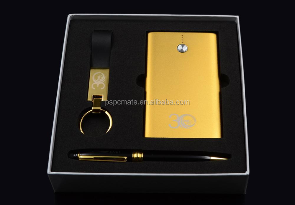 Cooperate Gift Set Wholesale Price Brand Logo Business Gift Set from China Including Power Bank Key Chain Pen
