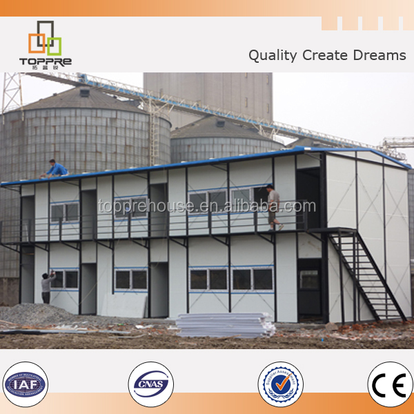 environment protection Simple low cost modular building use as office and dormitory