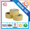 Supply General Purpose Masking tape