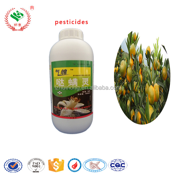 High Efficiency Manufacturer High Quality Insecticide 2.5%EW beta-cyfluthrin