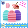 The new design for 2016 convenient makeup brush wash cleaning kit cosmetic brush silicone egg cleaner